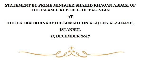 pid pm statement at the extraordinary oic summit on al quds al sharif istanbul