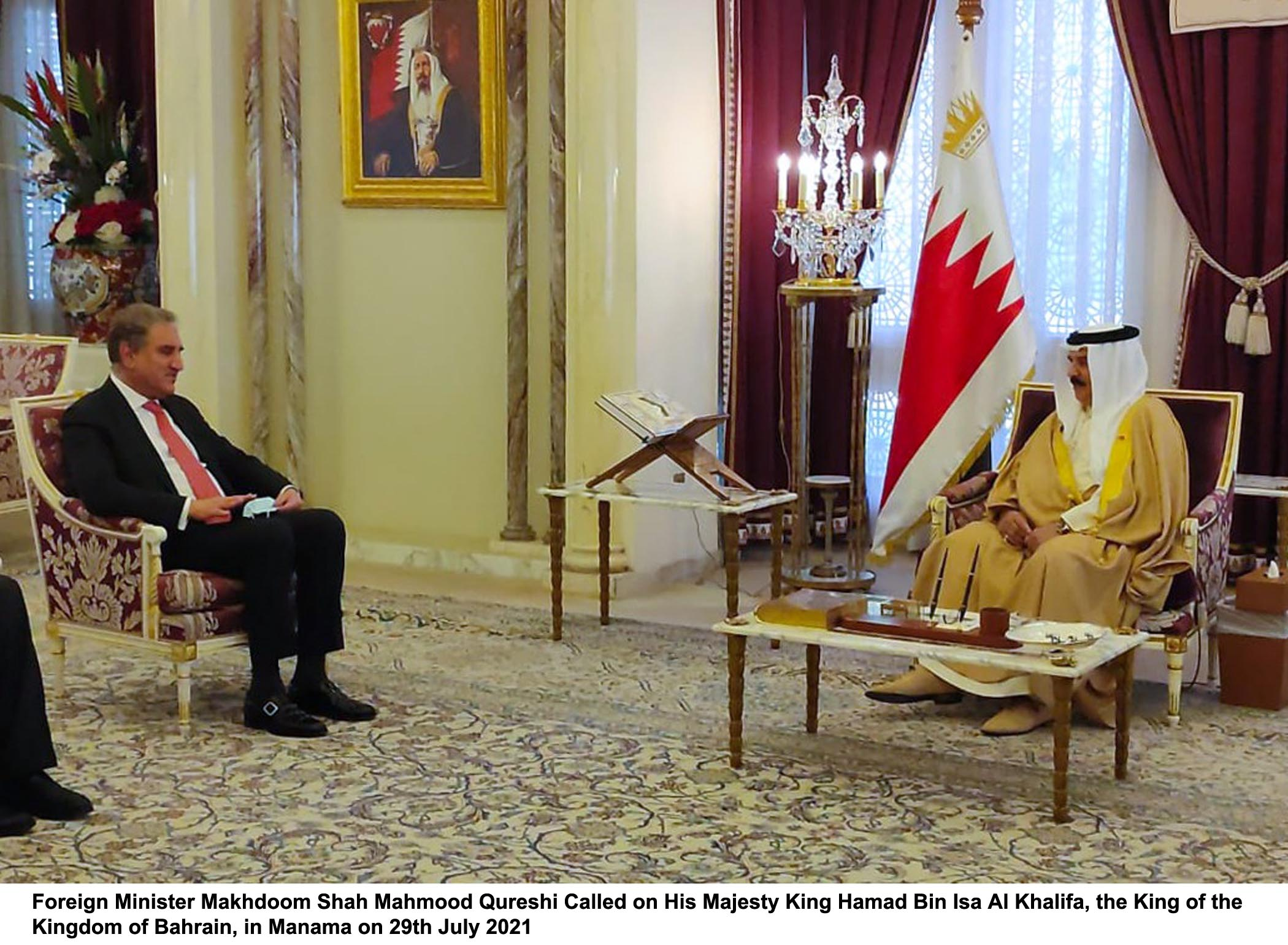 Pakistan attaches importance to its close ties with Bahrain: FM Qureshi